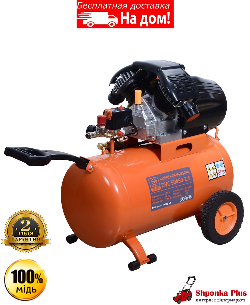 Компрессор 2 цилиндра, 50 л, 2,5 кВт, 450 л/мин., Limex expert DC-50450-2.5