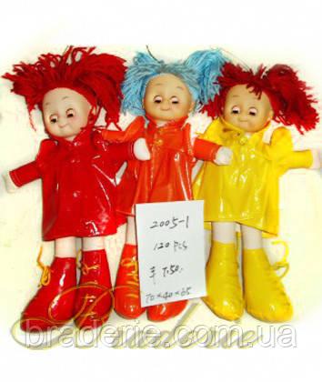 Кукла Глюкоза 2005-1