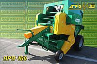 Пресс-подборщик рулонный ПРП-160