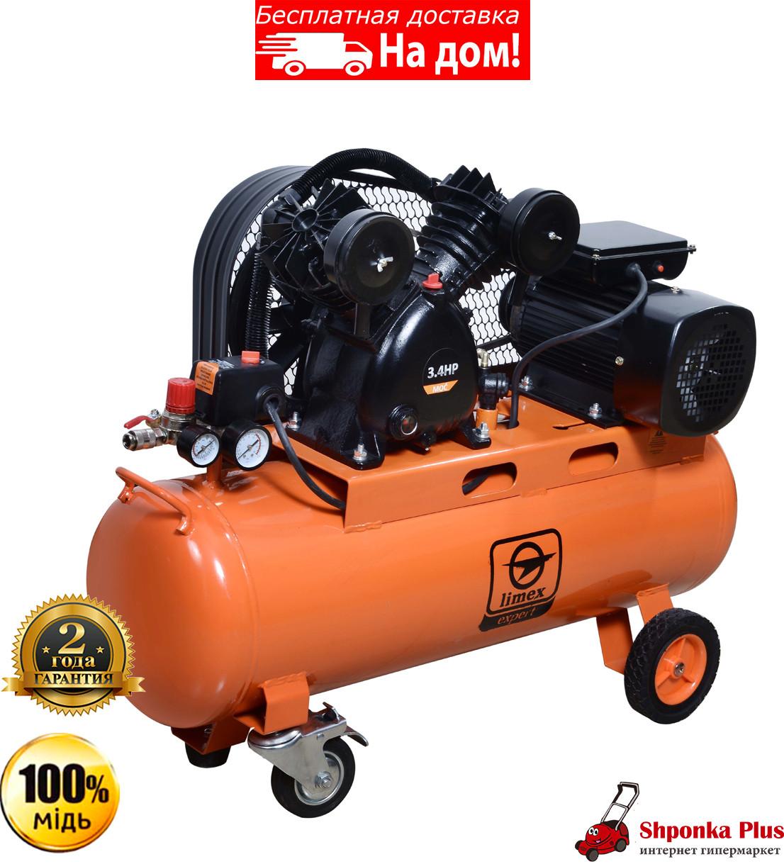 Компрессор ремень, 2 цилиндра, 50 л, 2,5 кВт, 360 л/мин., 10 бар Limex expert CB-50360-2.5