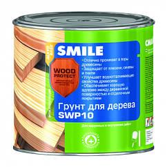 Грунт для дерева SMILE Wood Protect SWP-10, антисептичний 2,3л