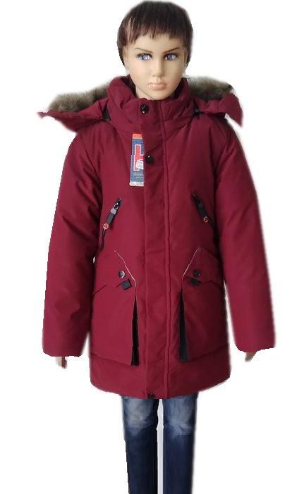 Куртка зимняя  116