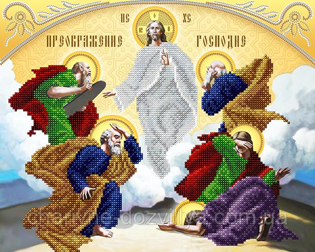 """Схема для вышивки бисером на атласе икона """"Преображение Господне"""""""