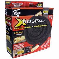 Шланг X Hose Pro (Икс Хоз Про) 37,5м черный