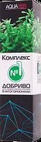 AQUAYER Комплекс №1, 250мл, удобрение с фитогормонами для живого грунта