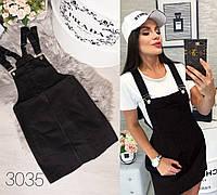Женский стильный черный джинсовый сарафан