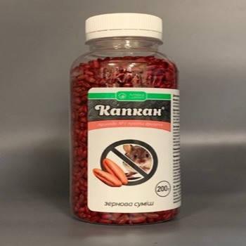 Родентицид Капкан зерно, (красный), 200 г — готовая к применению приманка для уничтожения крыс и мышей, фото 2