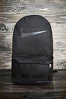 Рюкзак Nike черный спортивный, городской (лицензия) Найк