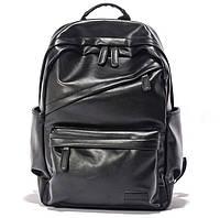 Качественный городской рюкзак эко кожа