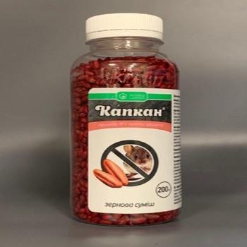 Родентицид Капкан зерно, (красный), 200 г — готовая к применению приманка для уничтожения крыс и мышей