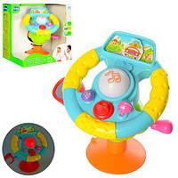Обучающая игрушка автотренажер на присоске Hola 916: свет/звук (от 18 месяцев)