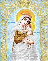 """Схема для вышивки бисером на атласе икона """"Богородица Отчаянных Единая Надежда"""" (серебро)"""
