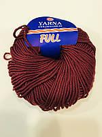 Пряжа для вязания Full цвет 750