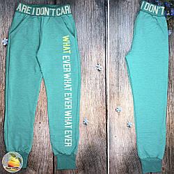 Спортивные штаны для девочек (Dominik) Размеры: 134,140,146,152 см (8857-1)