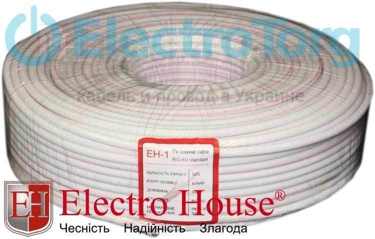 EH-1 TV кабель RG-6U (РК-75) ПВХ белый CCS 1.02 экран 32%  ElectroHouse