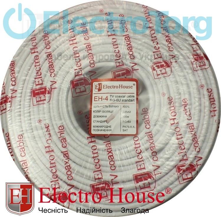 ЕН-4 TV кабель RG-6U (РК-75) ПВХ белый CCS 1.02 экран 100%  ElectroHouse
