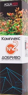 AQUAYER Комплекс №2, 250мл, для живого грунта