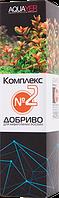 AQUAYER Комплекс №2, 250мл, удобрение с фитогормонами для живого грунта