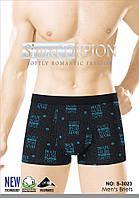 Мужские трусы боксеры Sim&Corpion