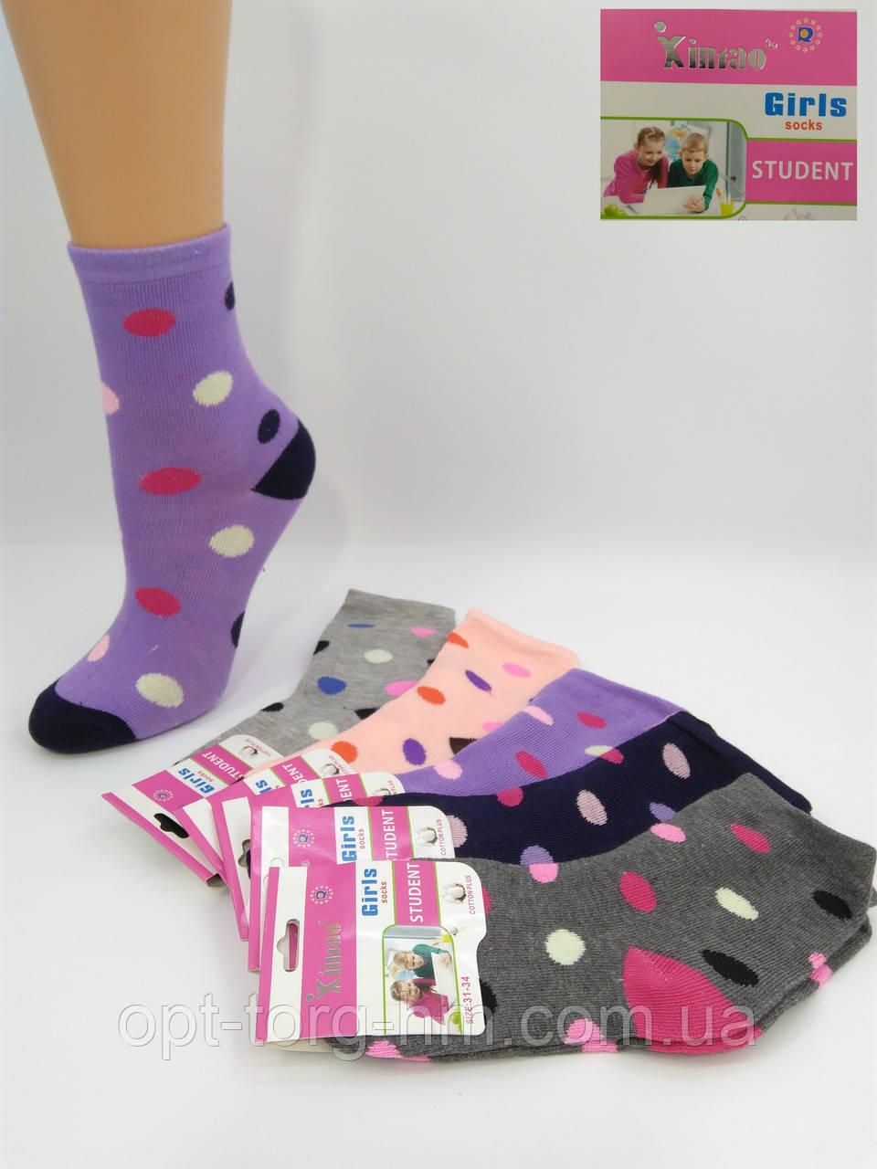 Xintao Детские носки 31-34 обувь