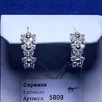 Серебряные серьги с цирконием Ромашки 5809