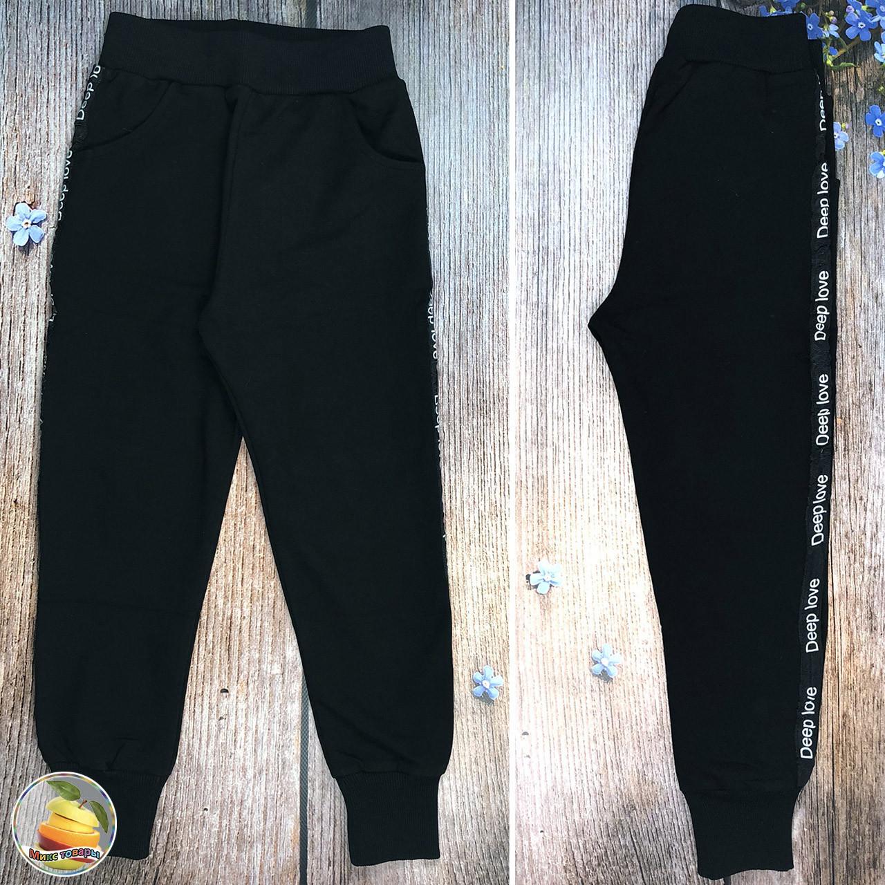 Чёрные штаны с манжетом для девочки (Dominik) Размеры: 116,128,140,152,164 см (8858)