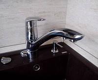 Смеситель Grohe Eurodisc 33334001  для кухни с двойным изливом (встроенный излив для питьевой воды)