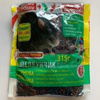 Родентицид Щелкунчик зерно микс, 315 г — готовая к применению приманка для уничтожения крыс и мышей