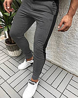 Мужские спортивные штаны, чоловічі спортивні штани, спортивные штаны с лампасами, джогеры (серый)
