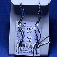 Срібні сережки-протяжки Спіралі 502-р