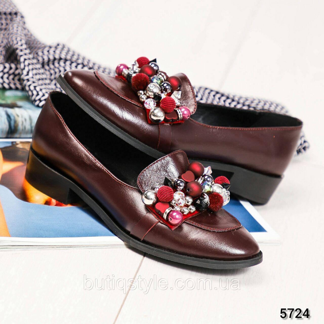 Жіночі туфлі марсала з декором натуральна шкіра