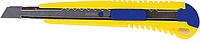 Нож универсальный 9 мм