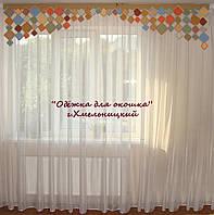 Жесткий ламбрекен Ромбы 2,50м Цветные