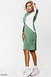 Спортивное платье с рукавом 3/4 бело-зеленое, фото 3