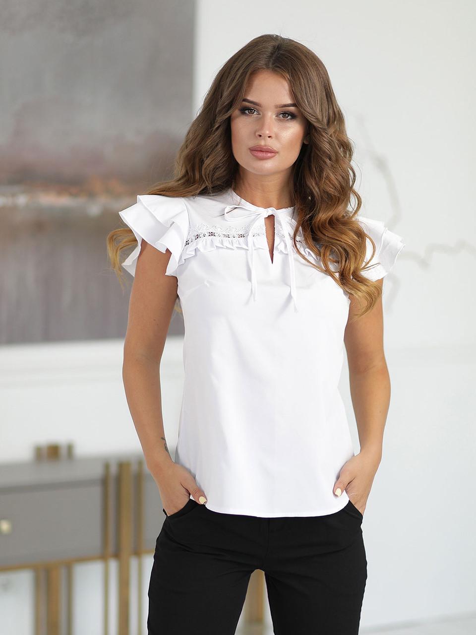Белая Блузка с воланами на плечах