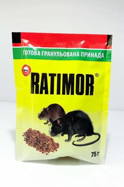 Родентицид Ратимор, 75 г — гранулы от крыс, мышей, грызунов. Приманка готова к применению