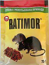 Родентицид Ратимор, 75 г — гранулы от крыс, мышей, грызунов. Приманка готова к применению, фото 3
