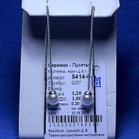 Срібні сережки-протяжки з перлами 5414-6-р