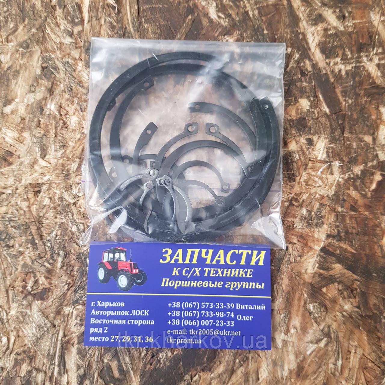 Стопорні кільця на Польську косарку комплект 16 шт