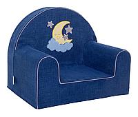 Кресло в детскую комнату «Месяц и звезды», тёмно-синее