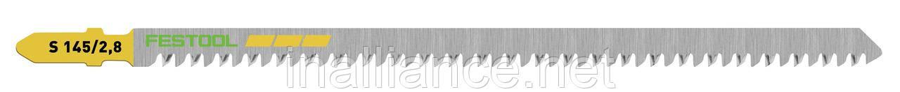 Пильное полотно для лобзика S 145/2,8/5 Festool 204264