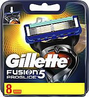 Сменные кассеты Gillette Fusion5 PROGLIDE 8 шт (Швейцария, качество протестировано мужчинами нашей компании )