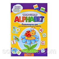 """Набор для изучения английского алфавита с наклейками """"Useful Stickers""""."""