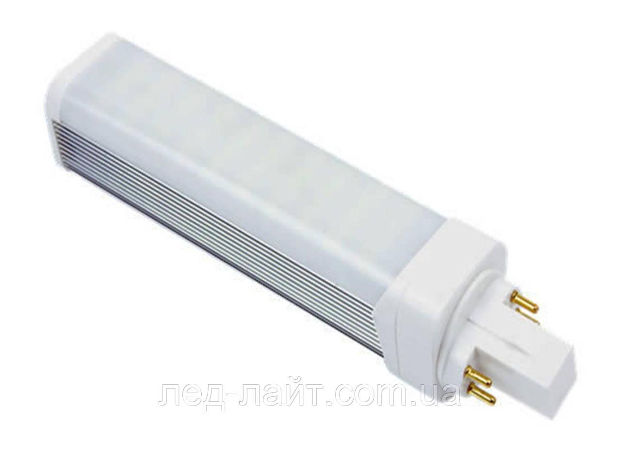 Лампа светодиодная G-24 11Вт (6000К)