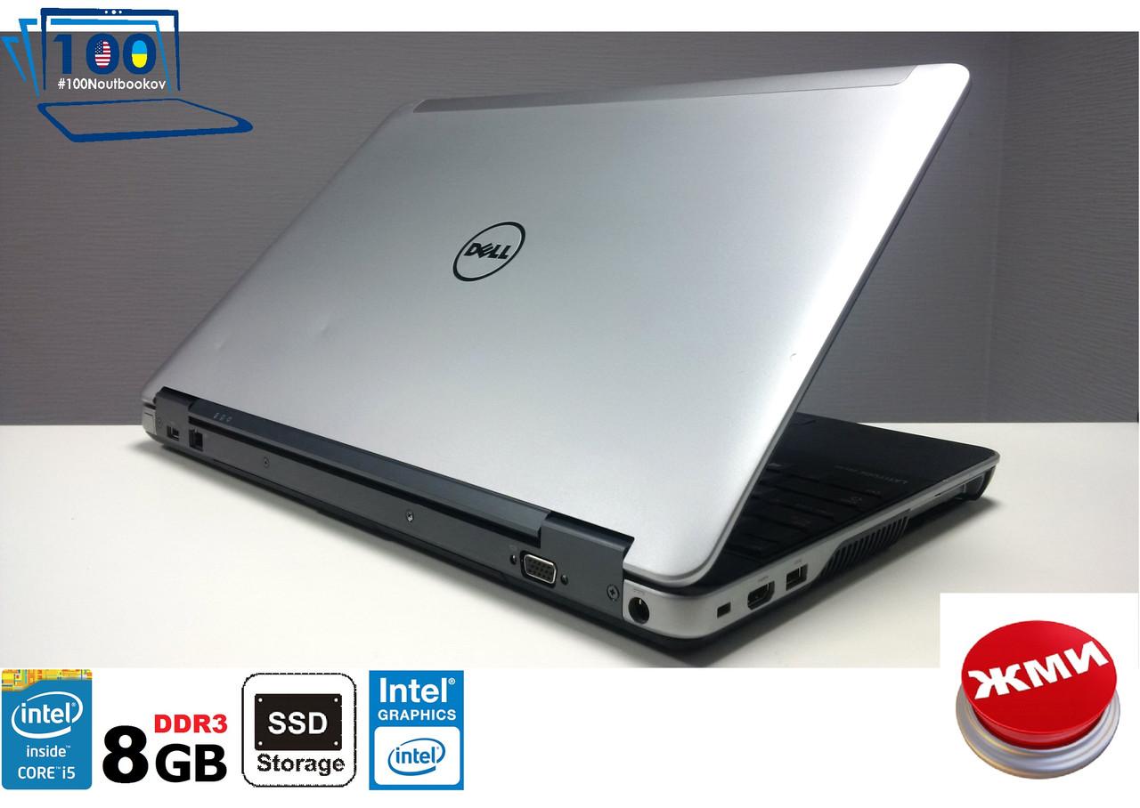 """Ноутбук Dell Latitude E6540 15.6"""" Intel CORE i5/8GB/SSD256GB/Новая АКБ Отличное состояние с Гарантией"""