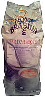 Кофе в зернах Nova Brasilia Privilege 1 кг