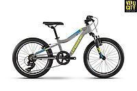 "Велосипед Haibike Seet Greedy 20"" 2020 серый"