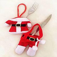 Набор (4шт) новогодних украшений (чехлов) для столовых приборов для сервировки новогоднего стола