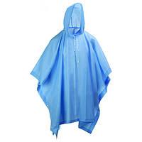 🔝 Дождевик туристический пончо с капюшоном / накидка от дождя, Цвет - Синий с доставкой по Украине   🎁%🚚