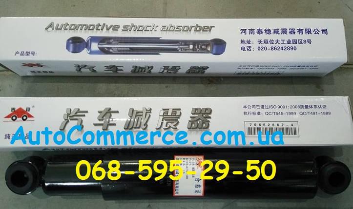 Амортизатор передний FAW 1051, FAW 1061 ФАВ 1051/1061, фото 2
